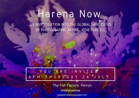 HarenaNow3JULYInvite